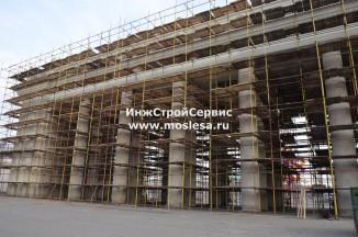 Копия _7SC3079
